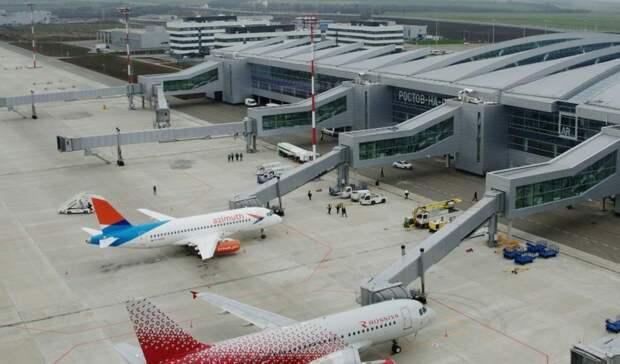Серьезные убытки получил ростовский аэропорт Платов вгод пандемии