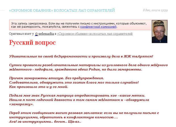 Записки колымчанина П56