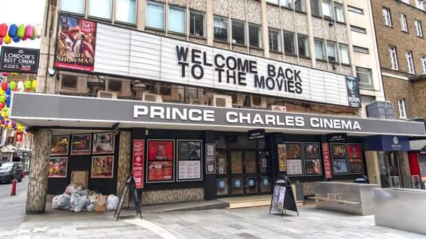 Закрытые из-за коронавируса кинотеатры открываются в Великобритании и Франции