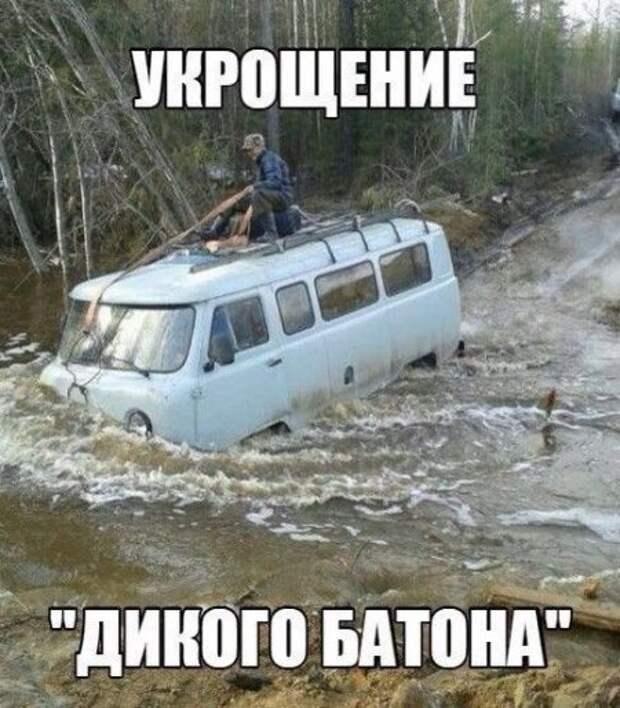 1474381871_1469775512_auto_prikoli_02