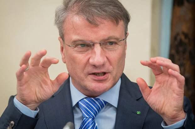 Политика Сбербанка привлекла внимание регулятора и премьера — поднялась первая волна