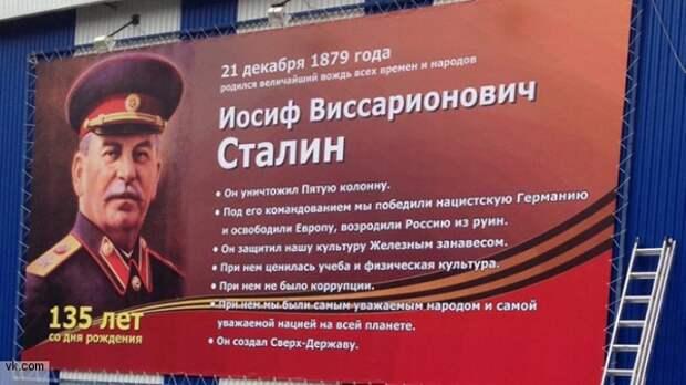 В Волгограде может появиться Сталин Центр