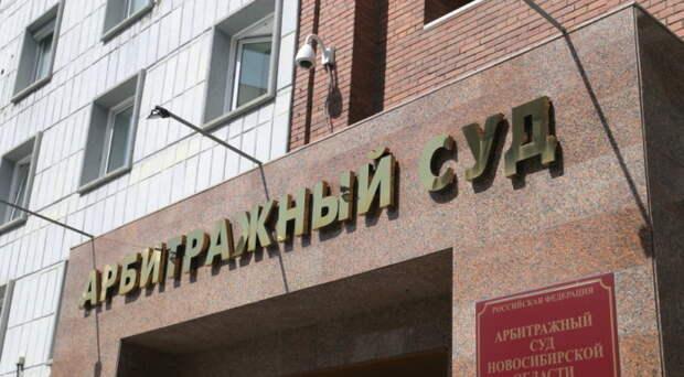 С экс-директора новосибирской компании «Мега-Пласт-Сибирь» потребовали полмиллиарда