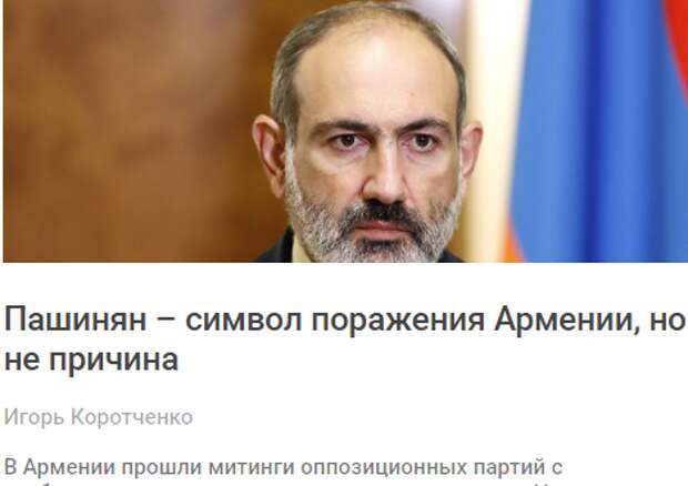 Осторожно: Коротченко