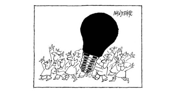 Лампочку изобрел негр. И светить она будет черным светом