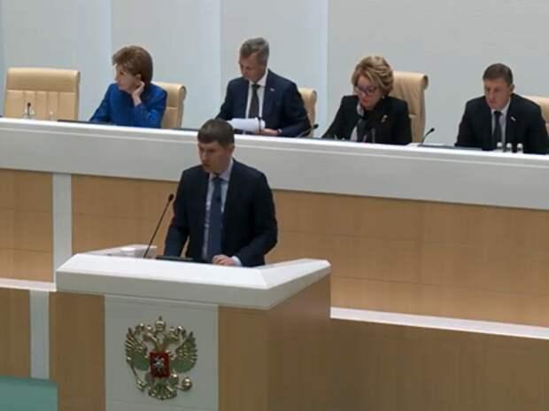 министр экономики Максим Решетников в Совете Федерации