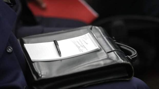 Главу администрации Керчи выберут 24 сентября