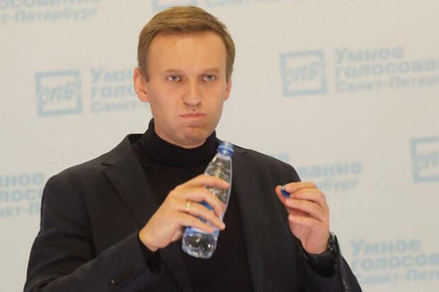 Навальный закрыл Фонд борьбы с коррупцией