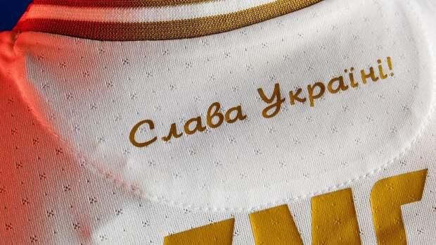 Член Совфеда о форме сборной Украины: «Слава Украине! Героям слава!» равноценно «Хайль Гитлер! Зиг хайль!»