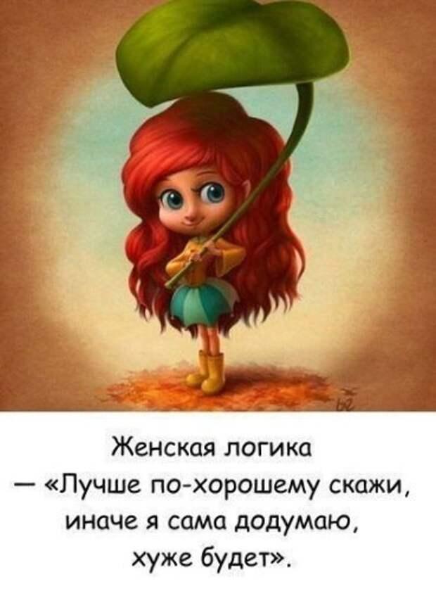 Сегодня никуда не  пойду... Улыбнемся)))