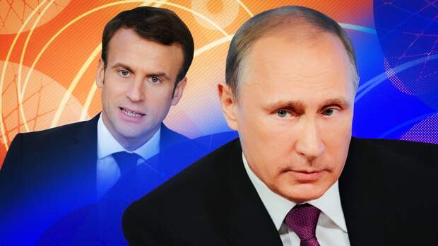 Экстрасенс предрек скорое объединение России и Франции после конфуза на саммите по климату