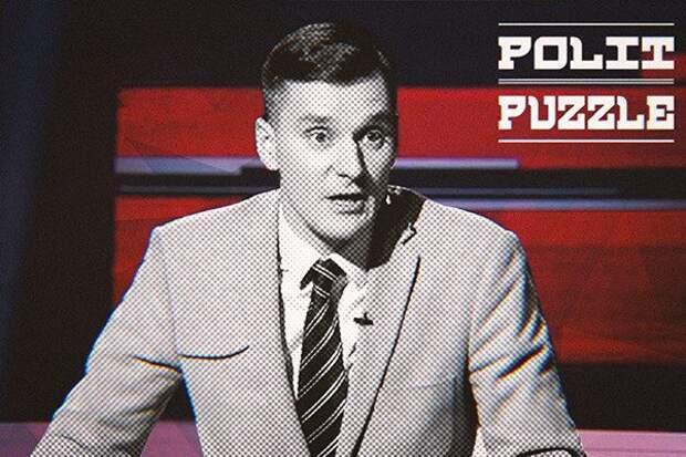 Корейба рассказал всю правду об отношении поляков к РФ