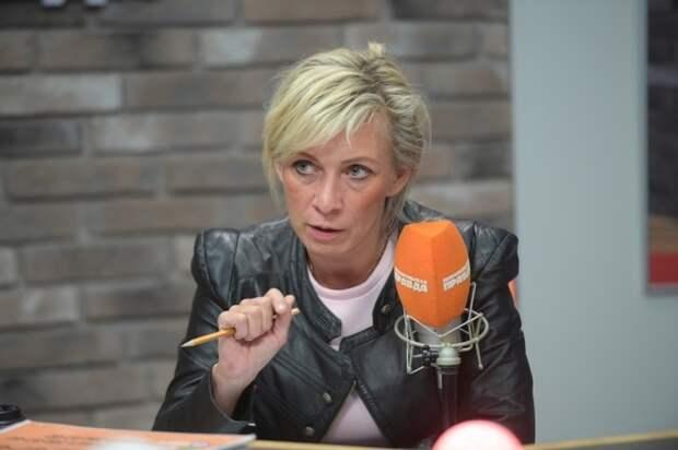 Захарова назвала недопустимыми заявления главы Минобороны ФРГ о сдерживании России