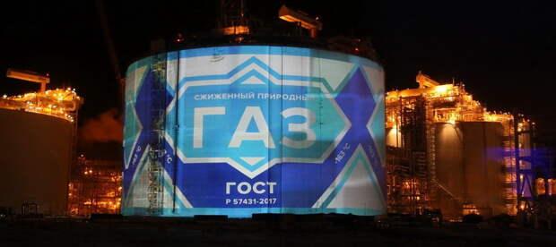 Арктический фронт: Россия готовится рекордными темпами нарастить производство СПГ