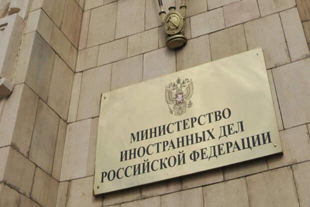 МИД России поиронизировал над американской меркантильностью