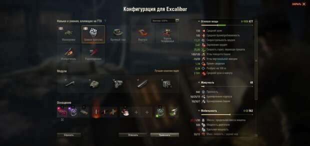 Самые точные танки World of Tanks! Топ 10 самых снайперских танков игры (часть 2)