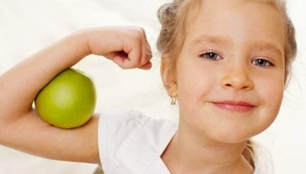 Что бы ребенок был здоров