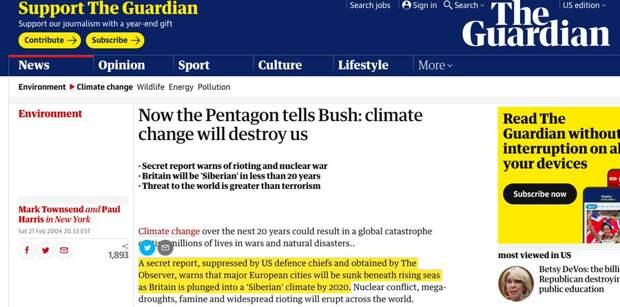 Пентагон: 1 января Британия превратится в тундру и начнется ядерная война