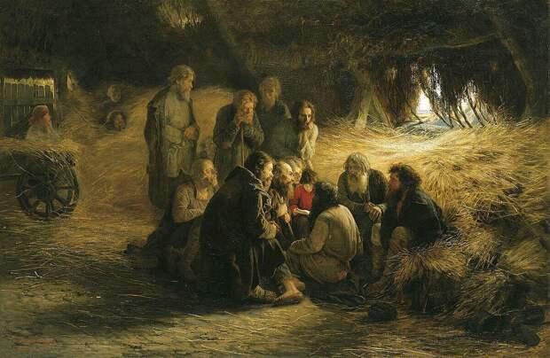 Чтение положения 19 февраля 1861 года», Мясоедов — описание картины