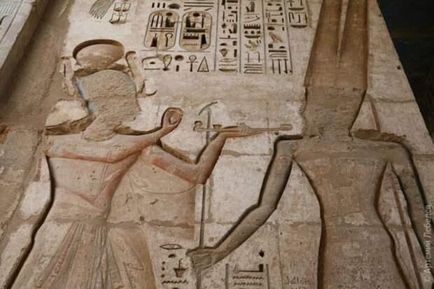 Чем чистили зубы древние египтяне. Обсуждение на LiveInternet - Российский  Сервис Онлайн-Дневников