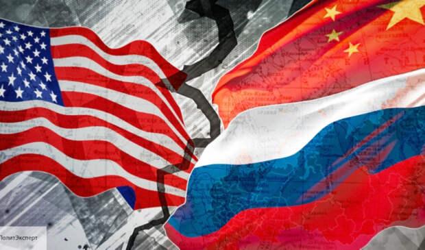 В Швейцарии объяснили, как маневры России и Китая оставят Европу без защиты США