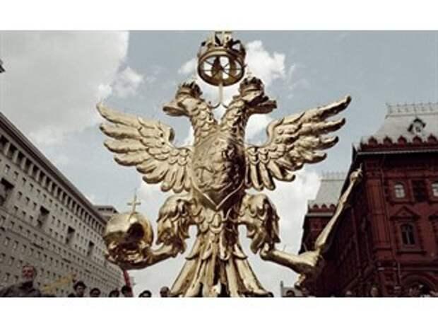 История — лейтмотив Российского Возрождения