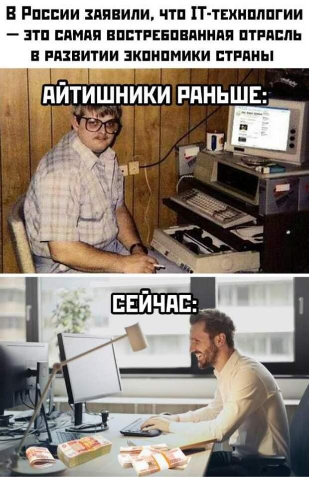 Российский интернет демонстрирует высокий потенциал