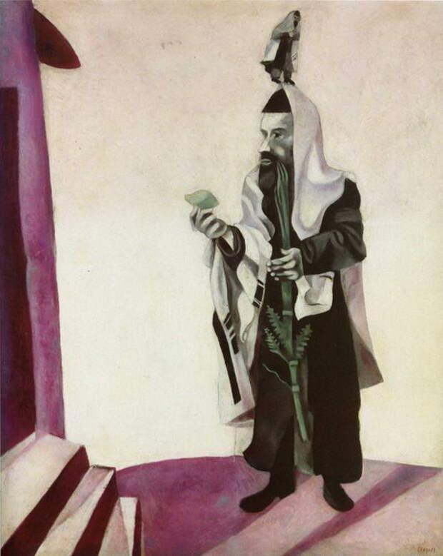 Marc Chagall - Feast Day (Rabbi with Lemon), 1914