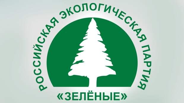 Партия «Зеленые» выбрала нового председателя