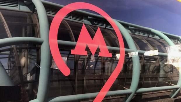 Центральные станции московского метро закроют на выход из-за репетиции парада 7 мая