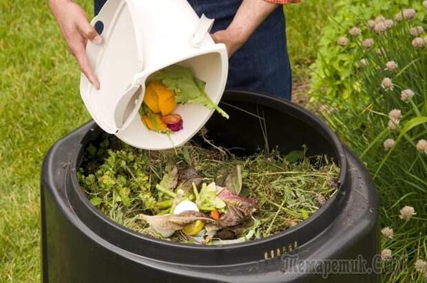 Готовим на даче компост: правила и технология изготовления
