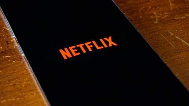 Netflix потратит $17 млрд на собственный контент в 2021 году