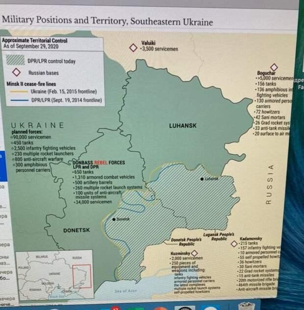 Соотношение сил на Донбассе. 29.09.2020