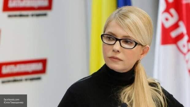 Тимошенко сравнила Украину с Титаником, который почти утонул