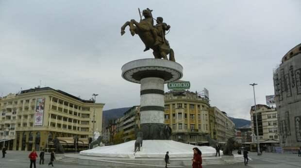 Bloomberg: Северная Македония депортирует российского дипломата