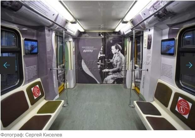 Фото дня: тематический поезд на Арбатско-Покровской линии