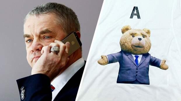 Покупатель футболки Ещенко с медведем: «Поведение руководства «Зенита» заслуживает ответа»