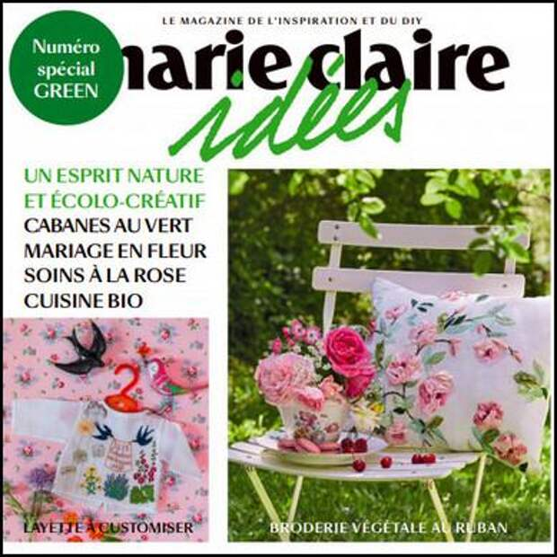 Marie Claire Idees №144, март-июнь 2021