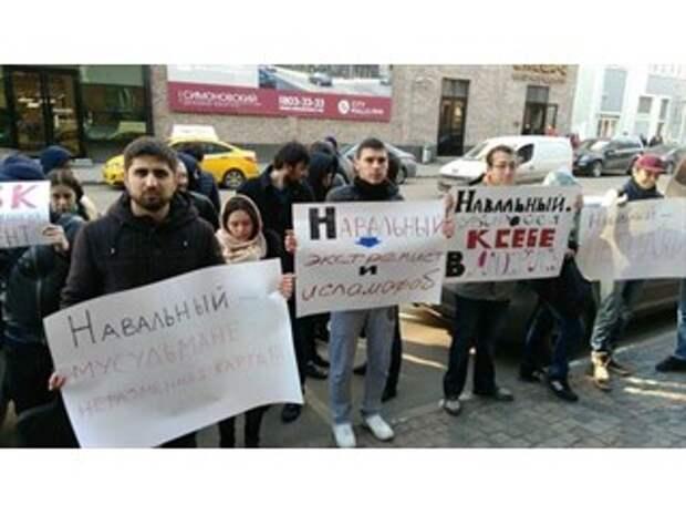 Навальный и мусульмане России: как умма отреагировала на протесты