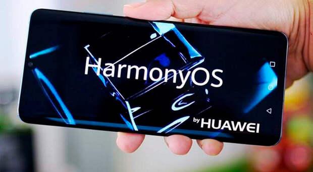 Частичка HarmonyOS 2.0 на любом Android-смартфоне. Все звуки новой операционной системы доступны для загрузки