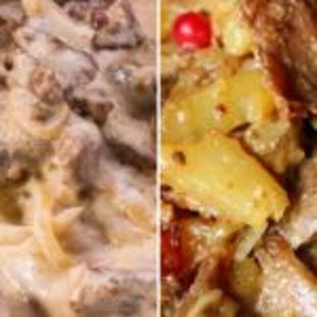 Старинное русское блюдо «Скоблянка» с грибами и картофелем