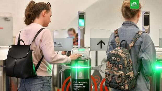Оплату проезда с помощью лица запустят в метро Москвы в этом году