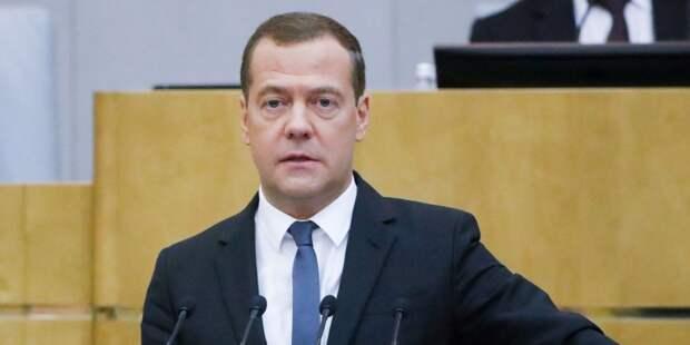 Медведев дал Вашингтону совет