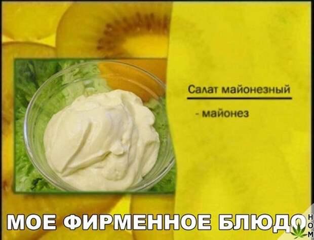 Смешные картинки с надписью для настроения (12 фото)