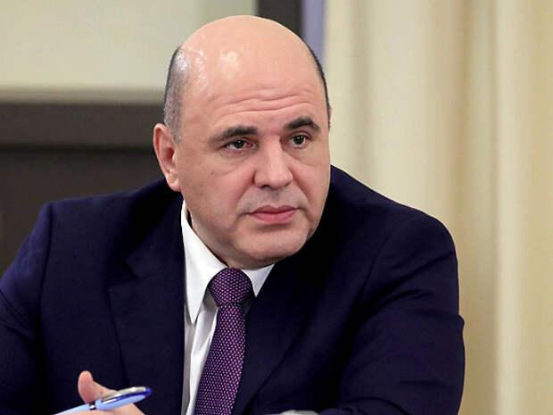 Мишустин: Почти миллион россиян воспользовались программой туристического кешбэка