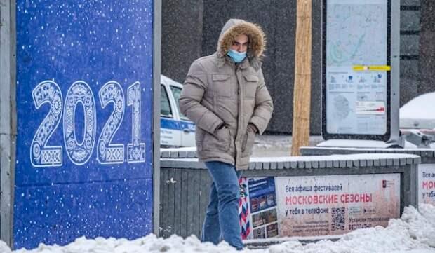 Коронавирус: последние новости на сегодня, 1 января 2021 года