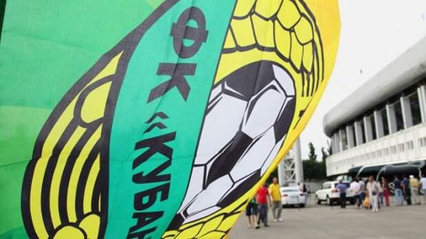 ФК «Урожай» изменил название на ПФК «Кубань»
