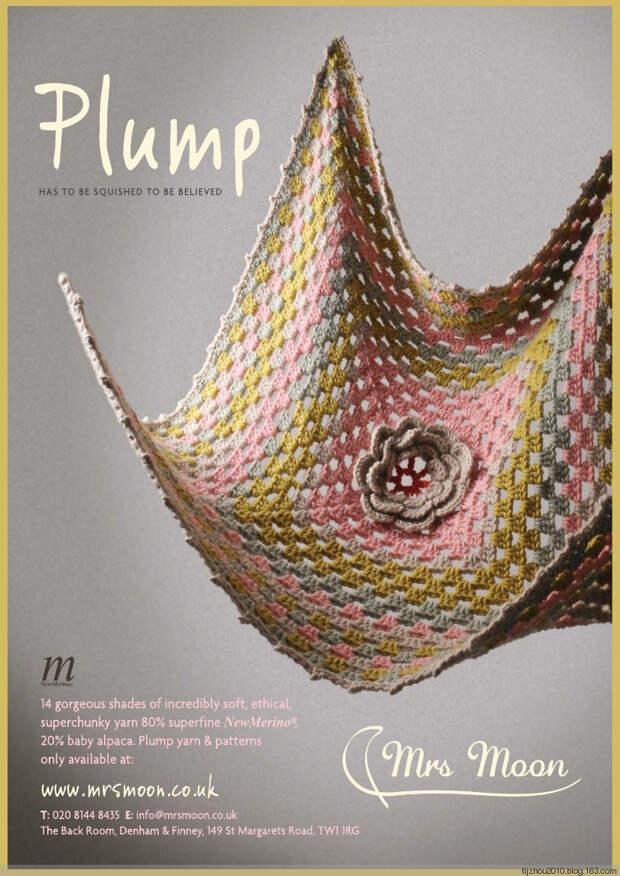 Inside Crochet №59 2014 - 紫苏 - 紫苏的博客