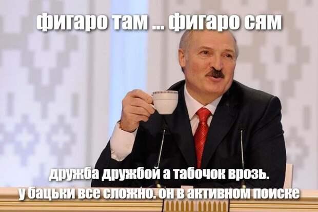 Интересно, что Лукашенко признает раньше? Крым или Абхазию с Ю.Осетией?