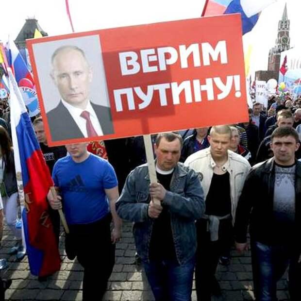 Путин говорит, говорит, говорит...